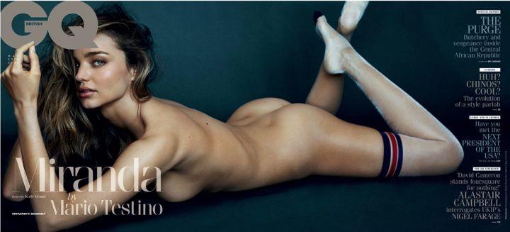 Miranda Kerr's sultry shoot for GQ.