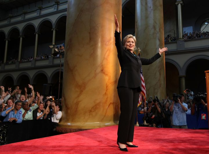 June 2008: Hillary conceded her campaign for president in style.