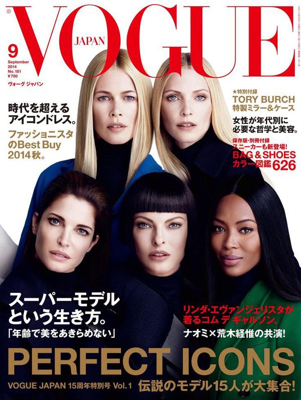 Vogue Japan Naomi Cover